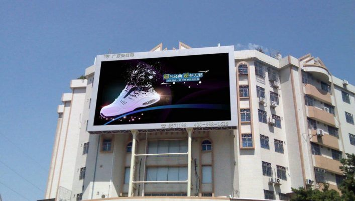 led display wall factory