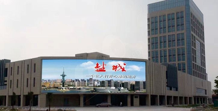 p8 outdoor led video display advertising
