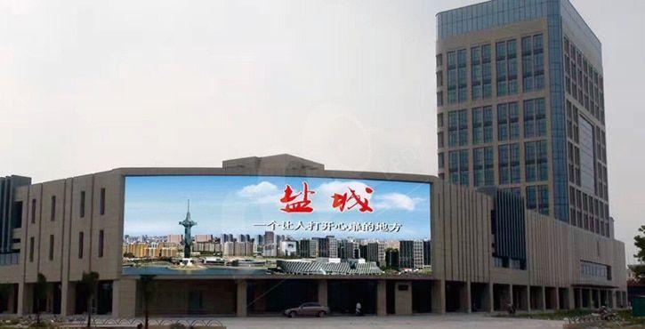 p8 oglaševalsko video prikazovanje na prostem