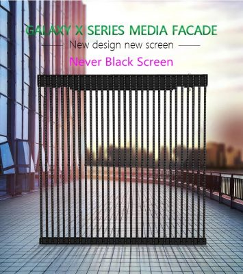 grilled led wall panel video wall (3)