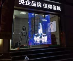 window store led video wall (1)