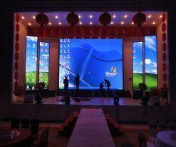 p3.91 outdoor screen display (4)
