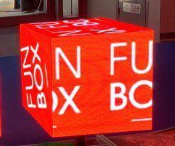 led cube display (1)